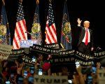 4月13日,川普在宾西法尼亚州匹兹堡市举行竞选集会。( Jeff Swensen/Getty Images)
