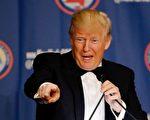 4月14日,美国总统参选人川普在纽约州共和党年度晚宴上致辞。 (Eduardo Munoz Alvarez/Getty Images)