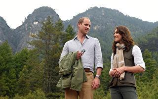 組圖:威廉凱特攜手登高山 探訪懸崖古寺