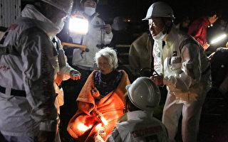 三天內兩次強震 日本是如何撐下來的