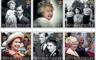 组图:英女王90大寿 90张照片回顾一生