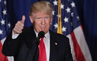 川普大谈外交政策 聚焦中俄朝鲜及IS