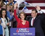 美国共和党总统提名参选人克鲁兹(Ted Cruz)4月27日宣布,如果他赢得提名,惠普电脑公司前总裁兼执行长费奥莉娜 (Carly Fiorina)将成为他的竞选搭档。(Ty Wright/Getty Images)