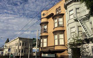 旧金山有房的业主越来越不愿意出租房子。仅为搭配用图。(章德维/大纪元)