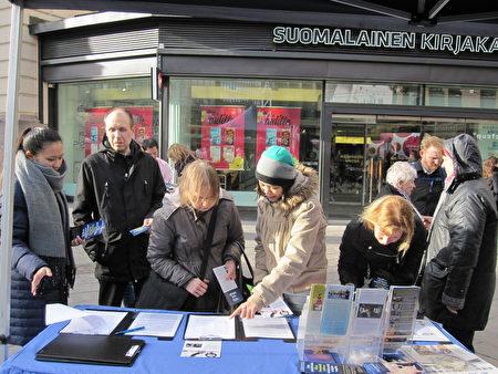 芬兰部分法轮功学员在中领馆前抗议中共人权迫害。(李乐/大纪元)