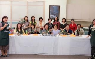 茶藝花藝豐富華人移民 生活更多彩