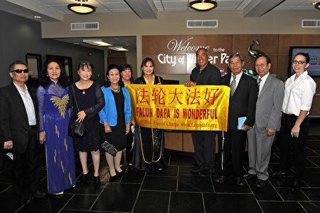 部分参与冬季公园市褒奖仪式的法轮功学员在市政大厅内合影 (岑华颖/大纪元)