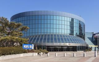 图为首尔KBS大厅外景。(全景林/大纪元)