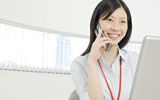 家中手机信号差?五种方法让你自如通话