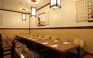 Azuma的和式座位,享受最地道的日本饮食。(Azuma提供)