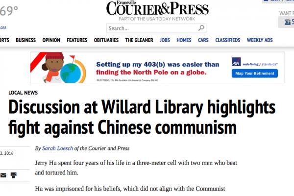 美國英文媒體報導中國退黨大潮