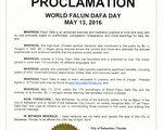 佛羅里達州塞巴斯申市(Sebastian)市長Bob McPartlan,並代表塞巴斯申市議會宣佈2016年5月13日為塞巴斯申市「法輪大法日」。(蕭財英/大紀元)