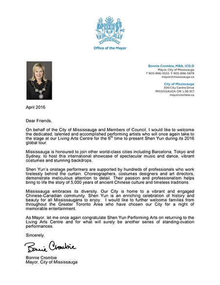 图:密西沙加市市长克龙比女士(Bonnie Crombie)的贺信原件。