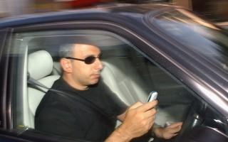 開車發短信 紐約州去年八萬五千人吃罰單
