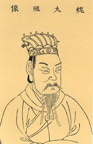 魏太祖曹操像,出自《三才圖會》。(公有領域)