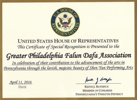 宾州第12选区的美国国会众议员凯斯.罗斯福斯(Keith J.Rothfus)褒奖神韵艺术团。