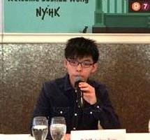 黃之鋒在記者會中表示,「九七」至今港人仍沒有獲得民主自治和普選的機會,又擔心香港日後或失去現時擁有的自由。(林丹/大紀元)