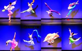 """2014年10月,第六届""""全世界中国古典舞大赛""""青年女子组的比赛画面。(爱德华/大纪元资料图片)"""