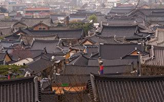 隨神韻遊韓國——古色古香的全州