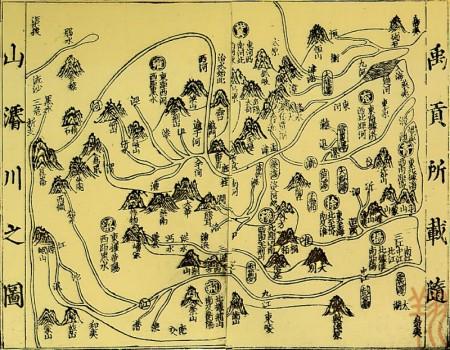 【千古英雄人物】第五章(中) 大禹治黄河