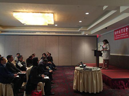 纽约台湾商会邀请MTA向华人企业介绍MTA招商政策。