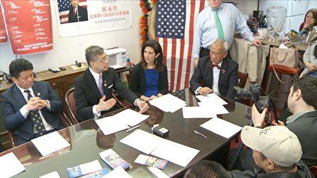 郑永佳(左二)及其支持者14日在记者会上。