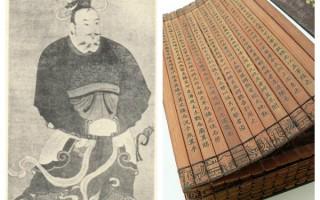 图左为清代上官周所绘韩信像,右为《孙子兵法》译本竹简。(大纪元合成图)
