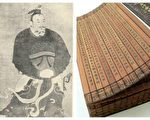 圖左為清代上官周所繪韓信像,右為《孫子兵法》譯本竹簡。(大紀元合成圖)