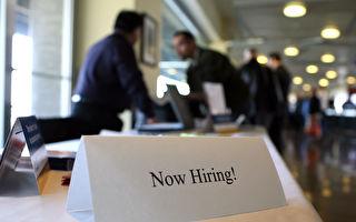週五(2月3日),美國勞工部公布報告顯示,1月非農就業新增22.7萬人,創四個月來最大增幅,遠超出預期。( Justin Sullivan/Getty Images)