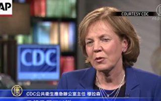 CDC公共衛生應急辦公室主任穆拉森:「我想我們可以說,寨卡引發小頭畸形和嚴重頭部缺陷,或者說是原因之一,這一點可以更加明確。」(新唐人電視台視頻截圖)