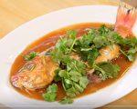 传奇西湖醋鱼的做法。(新唐人电视台视频截图)