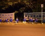 4月25日,堪培拉法輪功學員在中共駐澳大使館前舉行燭光守夜活動,紀念「4.25」和平上訪17週年(大紀元)