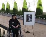 Roma女士和她丈夫羅伯特‧佩吉(Robert Charles Page)的照片(戰爭紀念館提供)