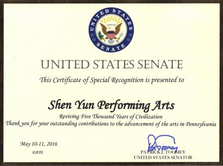 宾州的美国参议员帕特里克.图米(Patrick J. Toomey)褒奖神韵艺术团。