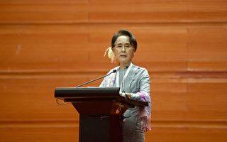 """""""全国民主联盟""""领导人昂山素季将不会担任该国教育部还有电力与能源部部长的职务。但是昂山仍然将担任外交部长和总统府部长。(Ye Aung THU /AFP)"""