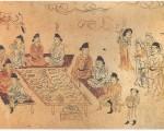 唐墓壁画《宴饮图》(公有领域)