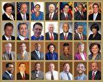 二零一六年五月十三日是法轮大法弘传世界二十四周年纪念日,也是法轮功创始人李洪志大师六十五华诞。多位美国联邦参、众议员、马里兰州参、众议员、巴尔的摩市议会议员向华盛顿特区法轮大法学会颁发褒奖与贺信。他们在褒奖与贺信中对法轮大法创始人李洪志大师所做的一切表示赞赏和钦佩,表彰李洪志先生引领上亿学员走上修炼道路,无论修炼人到哪里,都提升了那里的道德,他们希望真、善、忍传向四面八方。(大纪元合成图)