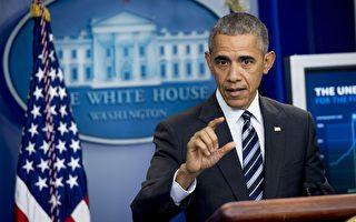 奧巴馬總統週五敦促國會,協助打擊空殼公司從事金融犯罪,稱最近被解密的「巴拿馬文件」凸顯了逃稅和洗錢在全球各地發生。( Saul LOEB/AFP)