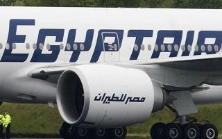 週四,埃及航空公司從巴黎飛往開羅的MS804航班在剛剛進入埃及領空時突然從雷達屏幕上消失,當局宣佈,客機可能墜入海中。( AFP PHOTO / Andy Buchanan)