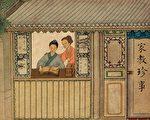 楊溥是「三楊」之一。與楊士奇、楊榮一樣,歷仕四朝,為朝中元老。(曉韻/大紀元)