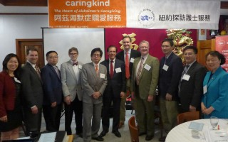 亞裔醫師及健康專業人員12日晚在華埠舉辦年度晚餐研討會,圖為主講者合影。 (蔡溶/大紀元)