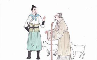 利民珍事:卜式牧羊助国 皇帝感到稀奇