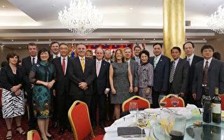 纽省多名政要、侨务委员、驻悉尼台北经济文化办公处处长夫妇出席庆祝晚会。(燕楠/大纪元)
