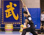 """第四届""""全世界华人武术大赛""""北美初赛的精彩场面。(爱德华/大纪元)"""