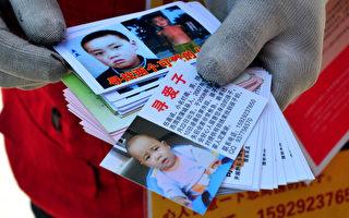 云南5岁女童被拐走9小时找到 变得沉默寡言