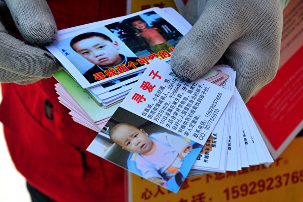 """中国""""现代奴隶""""人数高居全球第二"""