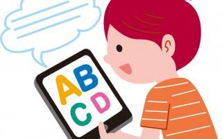科學家研究發現學習新的語言讓人變聰明。(fotolia)