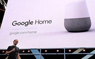 新产品亮相谷歌开发者大会 谷歌家居最抢眼