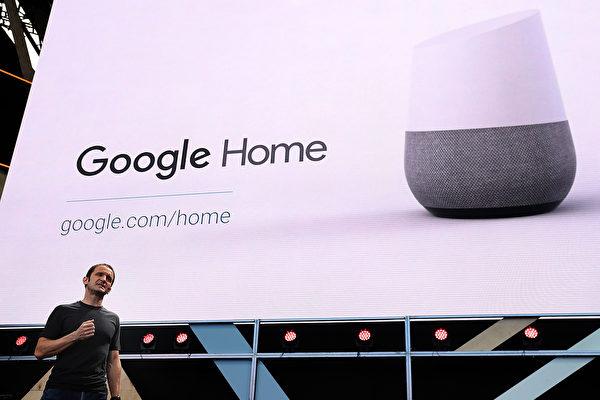 谷歌开发者大会登场 谷歌家具最亮眼
