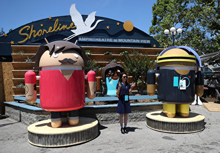 Google开发者大会,5月18日开始在谷歌总部附近的海岸线露天剧场内举办。(Justin Sullivan/Getty Images)